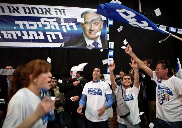 Partidarios de Binyamin Netanyahu