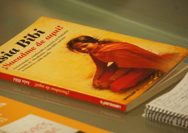 ¡Asia Bibi, ¡sacadme de aquí! está publicado por Libros Libres en colaboración con MasLIbres.org y Ayuda a la Iglesia Necesitada