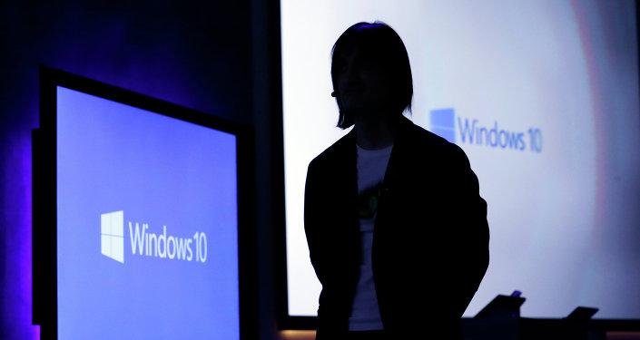 La presentación de Windows 10