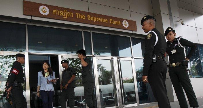 Tribunal Supremo de Tailandia
