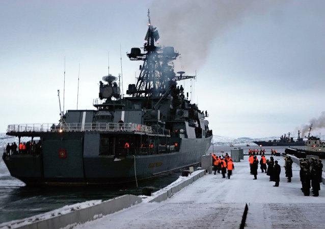 Buque destructor Almirante Lévchenko