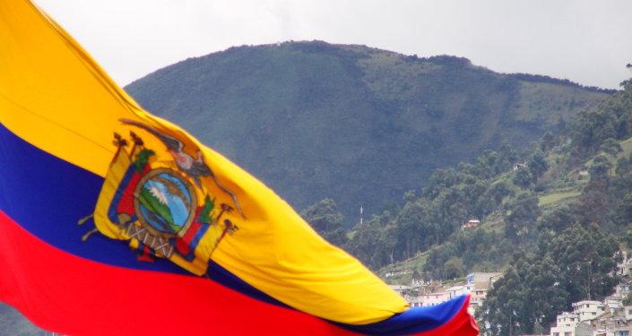 Bandera de Ecuador (archivo)