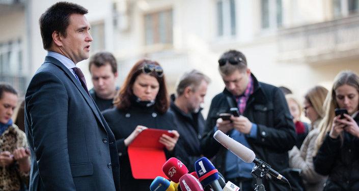 Pavló Klimkin, ministro de Asuntos Exteriores de Ucrania