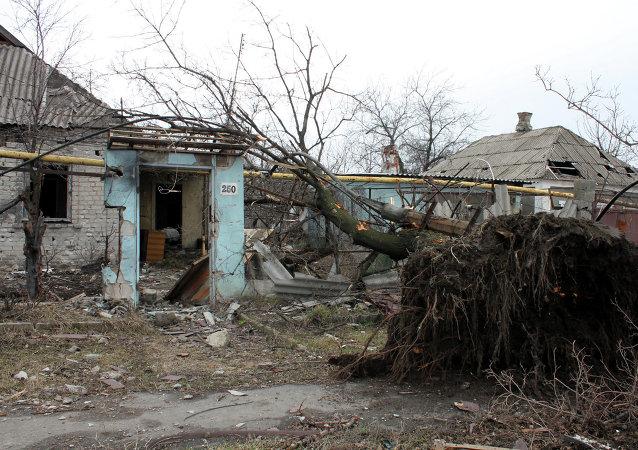 Situación en el este de Ucrania