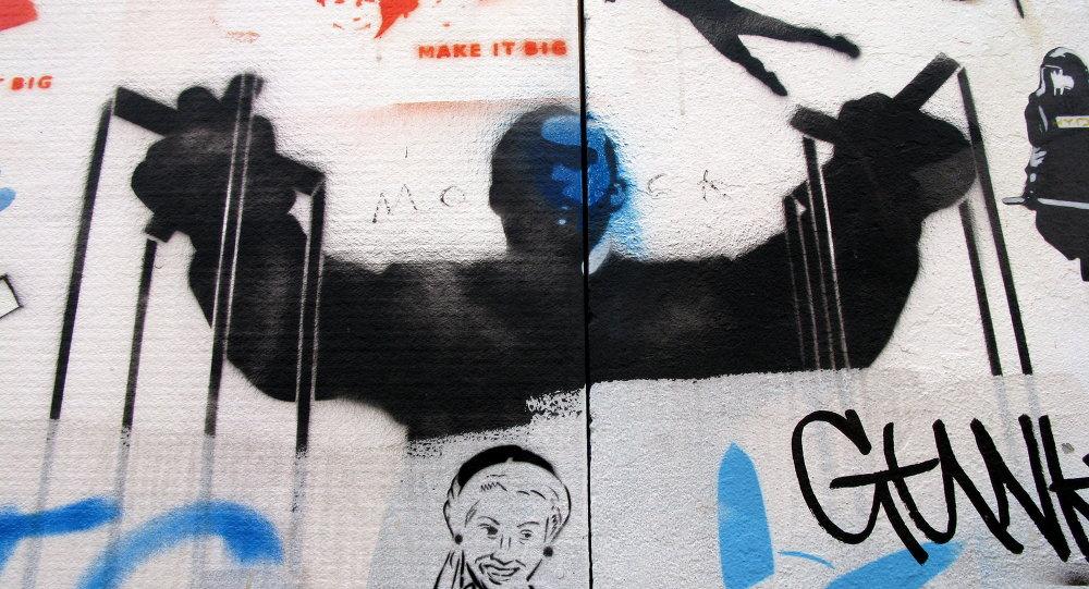 Un grafiti de titiritero