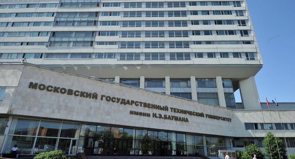Universidad Técnica Bauman de Moscú