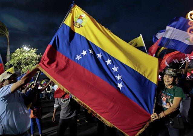 La bandera nacional de Venezuela