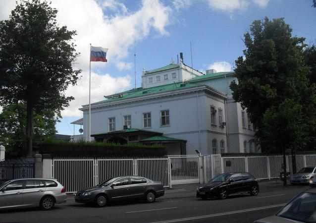 Embajada de Rusia en Dinamarca