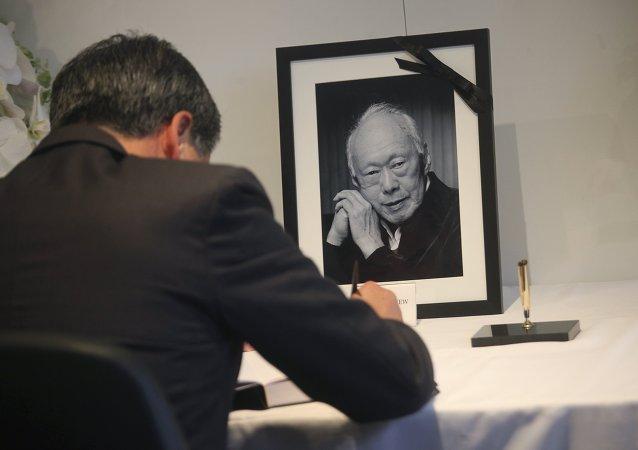 Homenaje a Lee Kuan Yew
