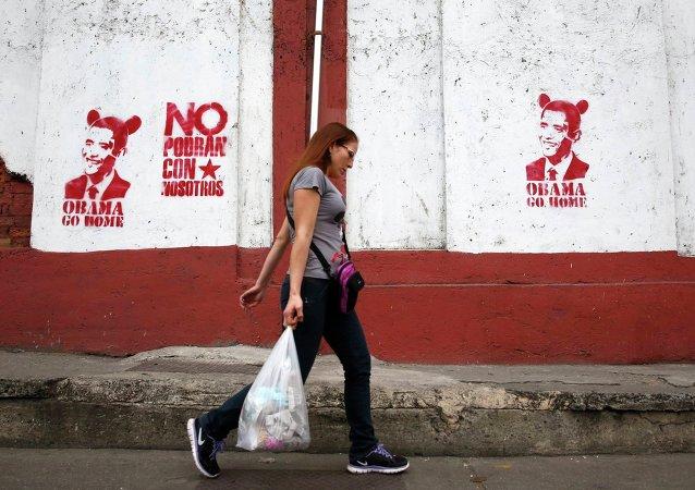El 86% de venezolanos cree que EEUU no tiene motivos para temer a Venezuela