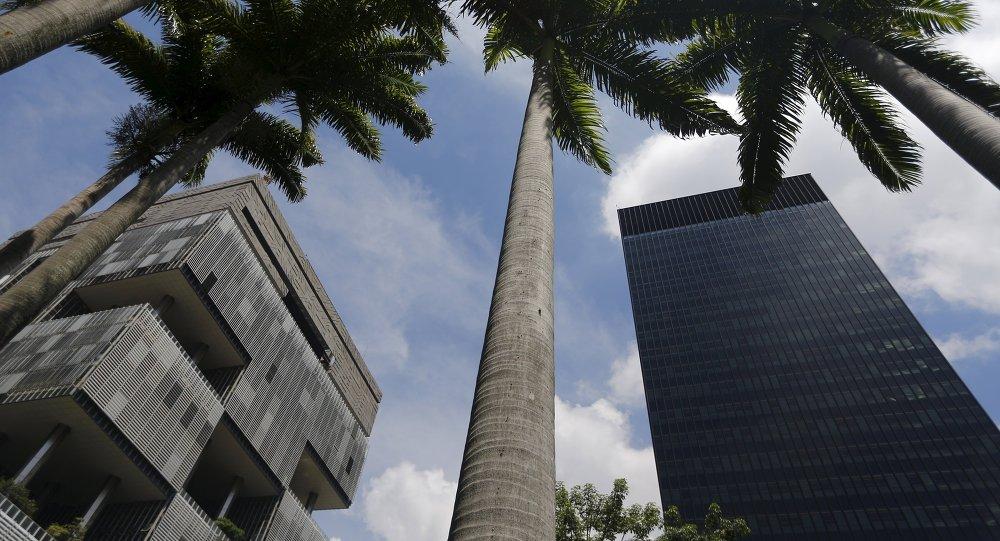 Sede de Petrobras en Rio de Janeiro