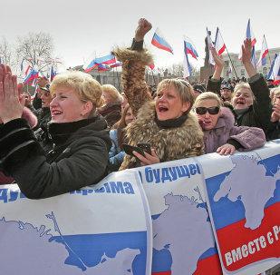 La celebración del aniversario de la adhesión de Crimea a Rusia en Simferópol (archivo)