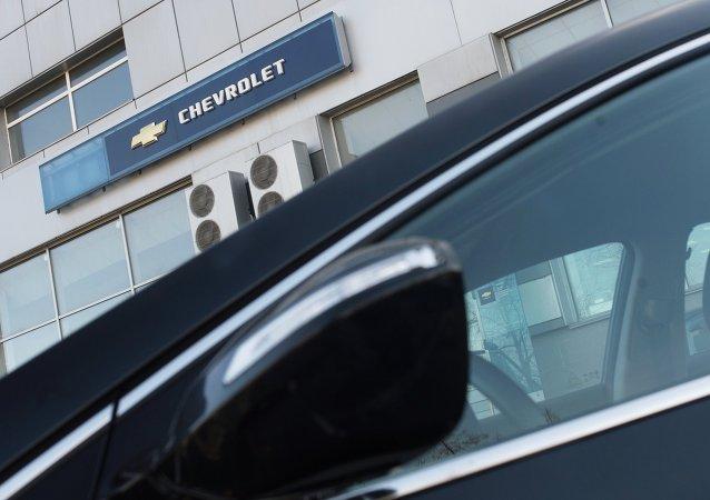 Chevrolet multada con 8 millones de euros tras decisión de abandonar Europa