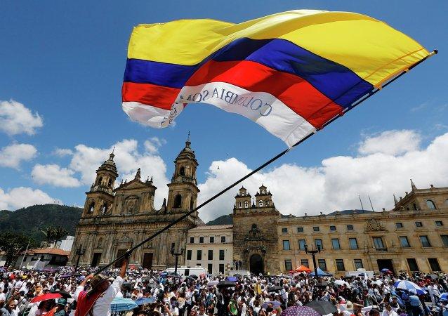 La bandera de Colombia (archivo)