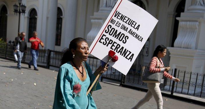 Maduro lanzó también la etiqueta #VenezuelaEsEsperanza para rechazar en las redes sociales las recientes medidas de EEUU contra Venezuela