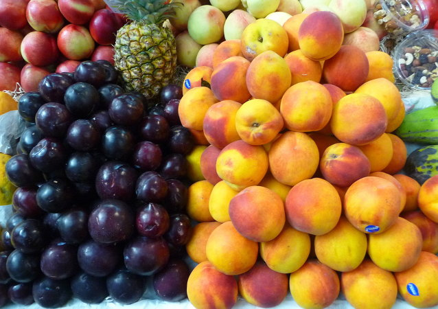 Frutas en el mercado de Buenos Aires