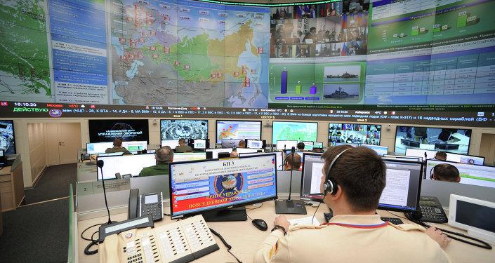 Centro de control de las actividades diarias de las Fuerzas Armadas de Rusia