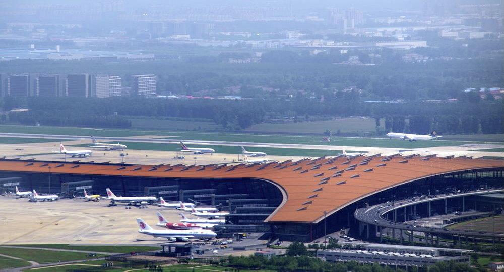 Aeropuerto Internacional de Pekín-Capital