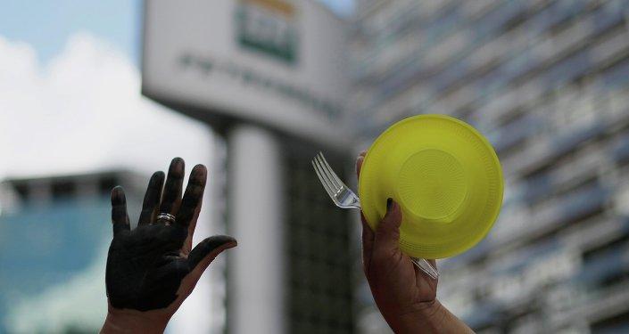 Los números del paro se disparan en Brasil a raíz del escándalo de Petrobras