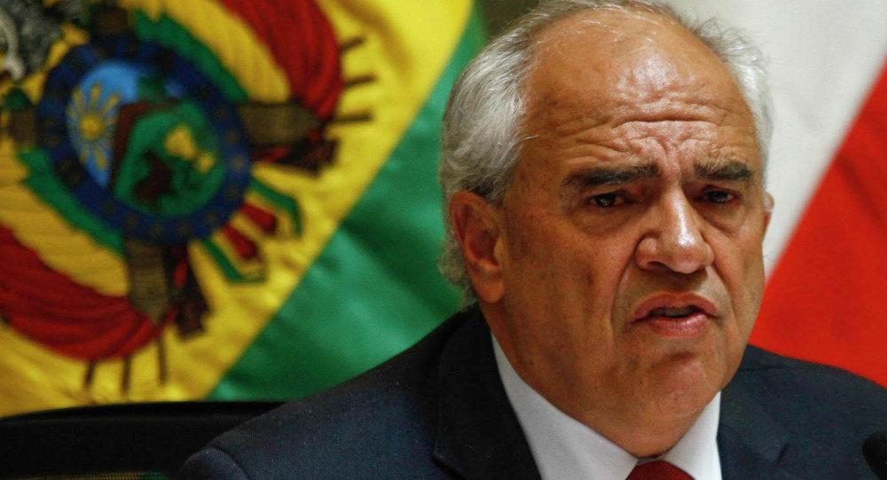 Ernesto Samper, el expresidente colombiano