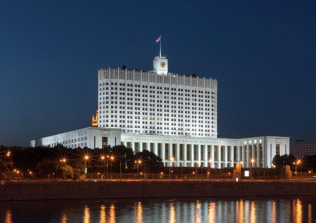 Gobierno de Rusia en Moscú