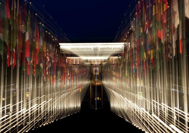 Oficina de la Organización de las Naciones Unidas en Ginebra