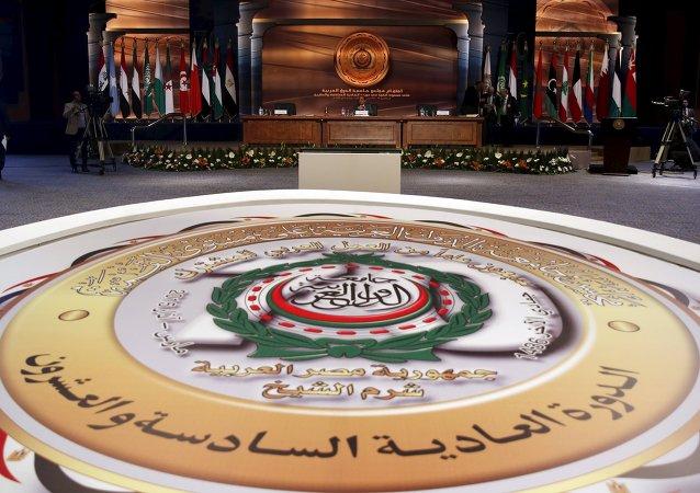 Presidente de Egipto Abdelfatah al Sisi durante la cumbre de los Estados árabes