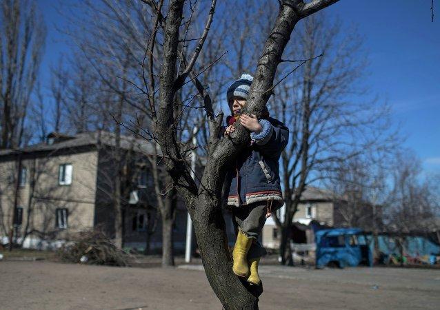 Situación cerca de la ciudad de Donetsk
