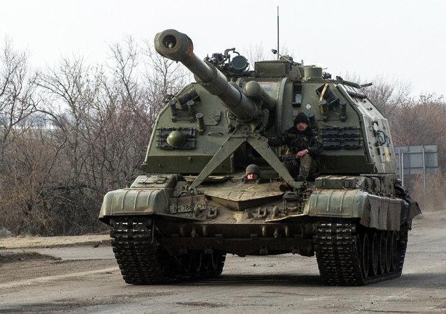 Obús autopropulsado MSTA-S del Ejército ucraniano (archivo)
