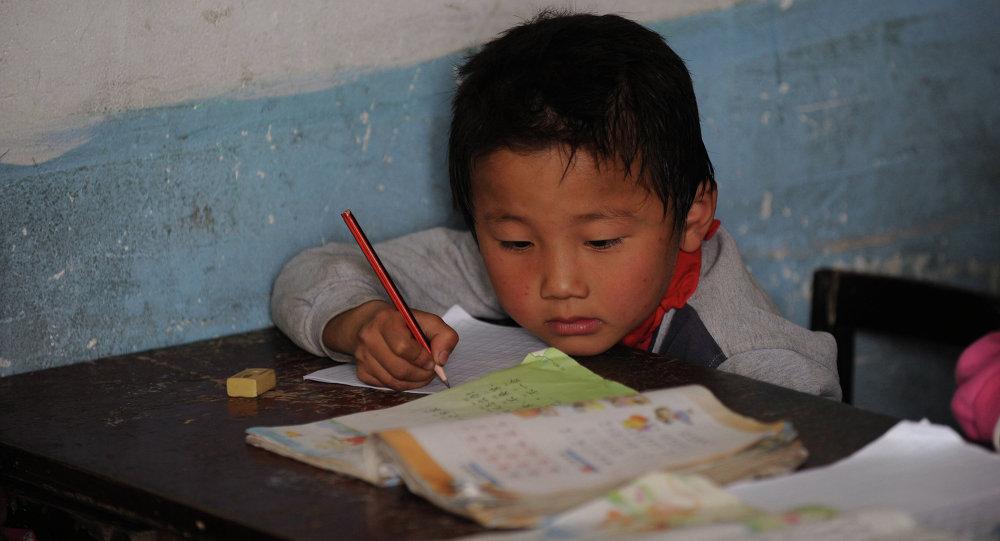 Escuela rural en China