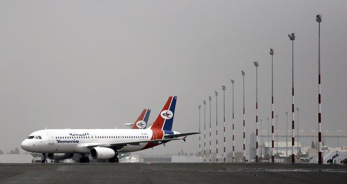 Aeropuerto internacional de Saná