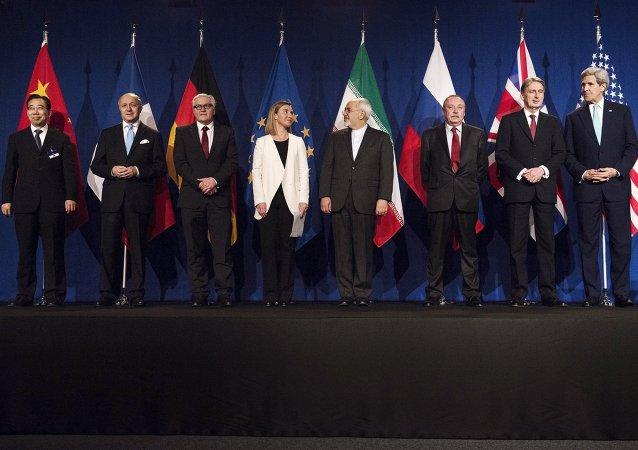 Miembros de la comisión del Programa Nuclear