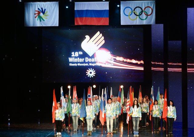 Ceremonia de clausura de los XVIII Juegos Sordolímpicos de Invierno