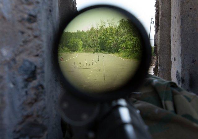 Vista a través de rifle de francotirador