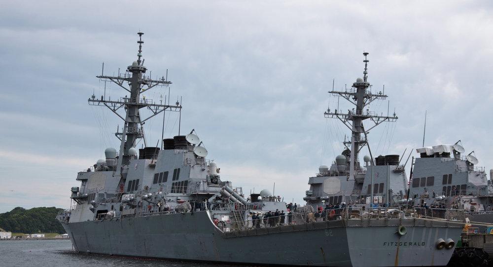 USS Fitzgerald (DDG-62)