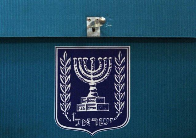 Continúan las negociaciones para la formación de Gobierno israelí