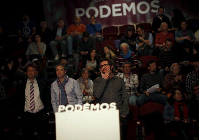 Miembros de Podemos durante los elecciones en Andalucía