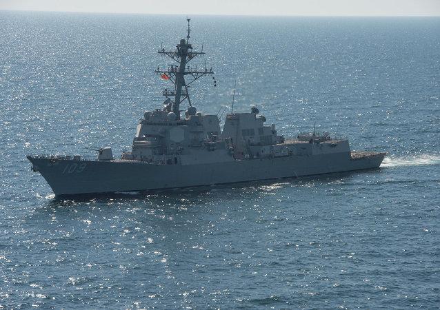 Destructor estadounidense Jason Dunham en el mar Negro