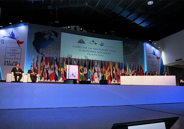 La inauguración del Foro de la Sociedad Civil en el marco de la VII Cumbre de las Américas