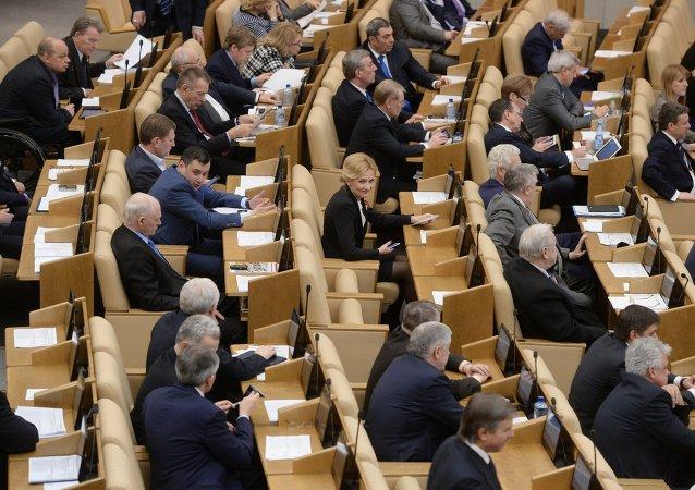 Los diputados del Duma de Estado de Rusia