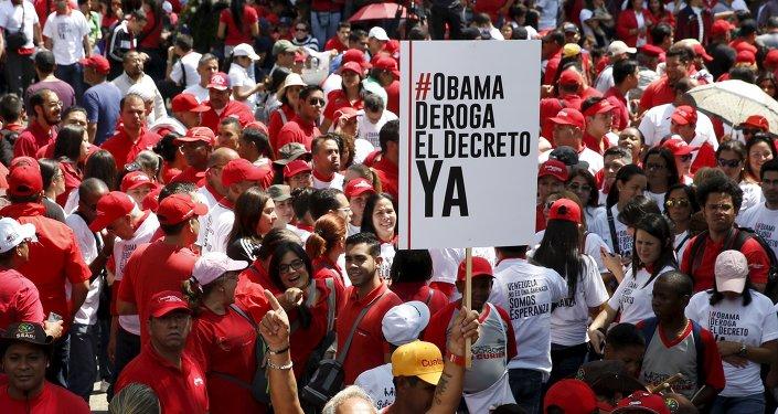 Venezuela reune más de 10 millones de firmas contra decreto de EEUU, informa Parlamento