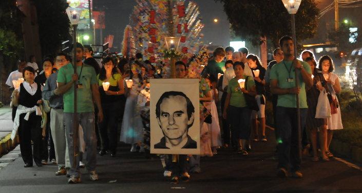Homenaje a Ignacio Ellacuría en San Salvador (archivo)