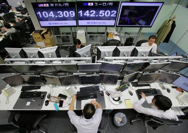 Policía japonesa detecta un nuevo virus que permitió robar unos 24 millones de dólares