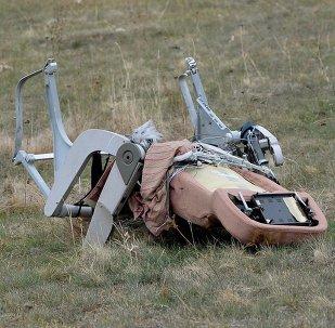 Lugar de la caída del MH17