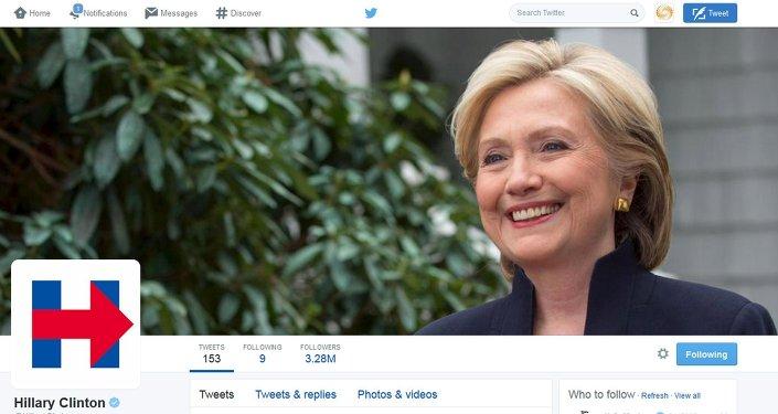 Logo de la campaña presidencial de Hillary Clinton en su cuenta Twitter. 12 de abril de 2015