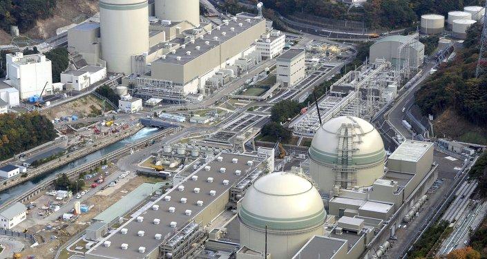 Reactores número 1 - 4 en Kansai Electric Power de la central nuclear de Takahama