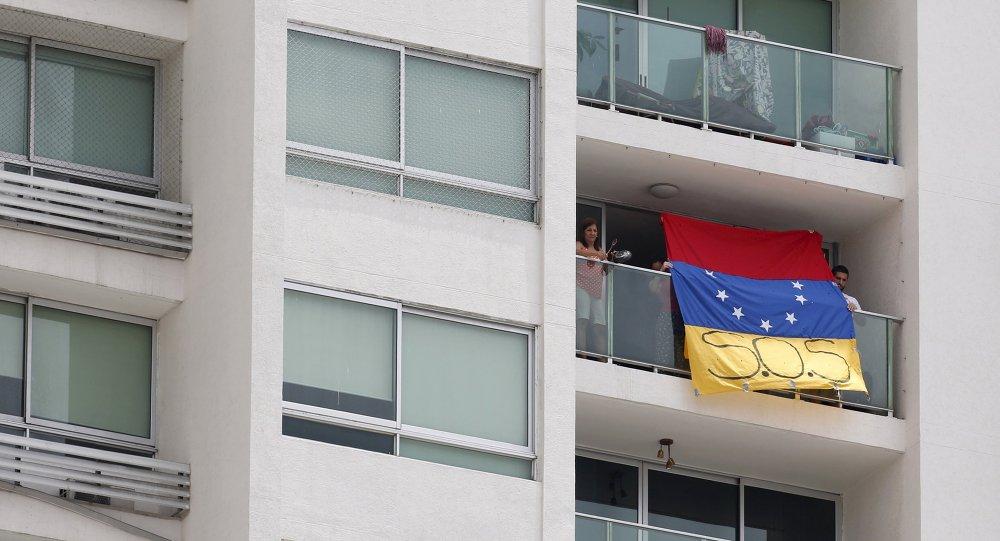 Bandera de Venezuela en Panamá
