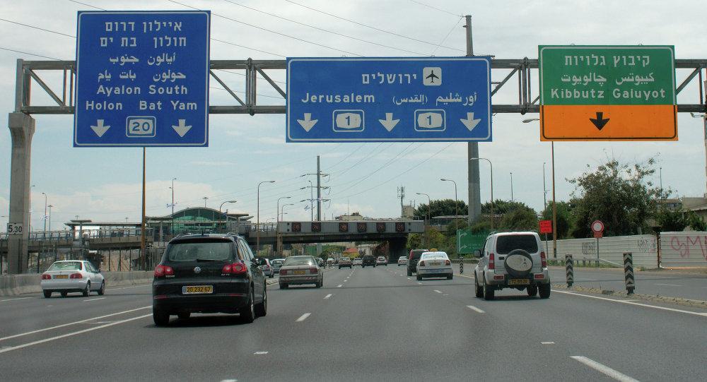 Automóviles en Israel