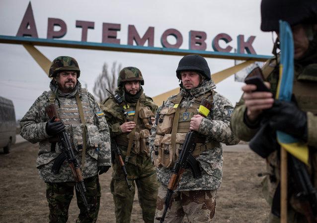 Artiomovsk, una de las ciudades ucranianas que deberán ser cambiadas de nombre