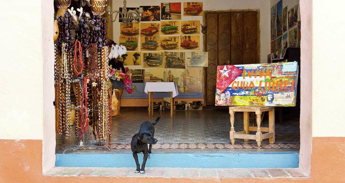 La tienda de souvenires, Cuba